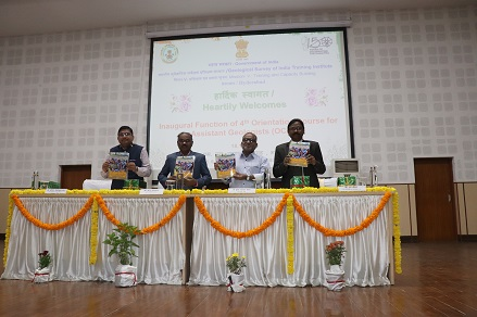 Inaugural function of 4th orientation course for Assistant Geologists